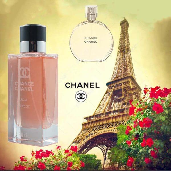 زنانه شنل چنس پرفیوم Chanel Chance EDP 5